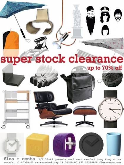 SUPER STOCK CLEARANCE