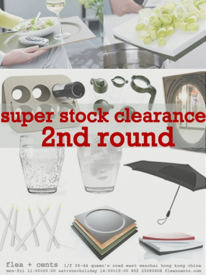 SUPER STOCK CLEARANCE 2nd Round
