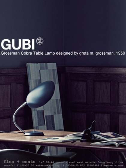 GUBI - Cobra Table Lamp